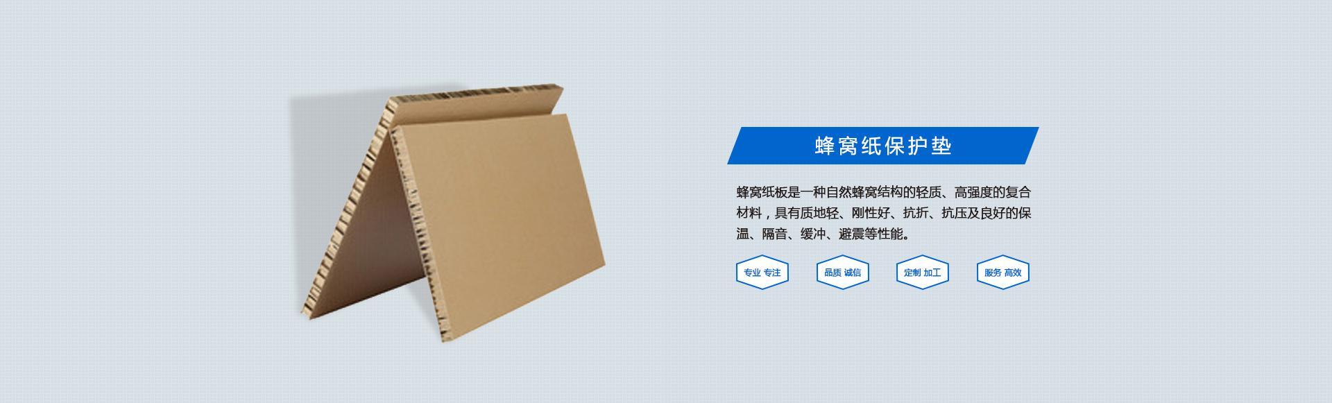 深圳epe珍珠棉厂家